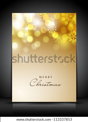 Beautiful Merry Christmas greeting or gift card with snowflakes and light. EPS 10. - stock vector