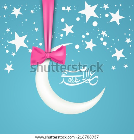 Beautiful moon hanging by pink ribbon with arabic islamic calligraphy of text Eid-Ul-Adha in stars light decorated blue sky for Muslim community festival celebrations.  - stock vector