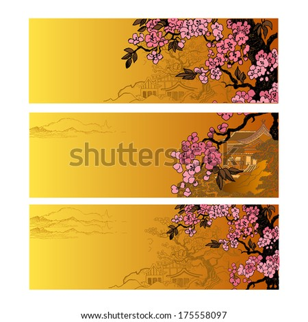 Beautiful Oriental banners. China. Japan - stock vector