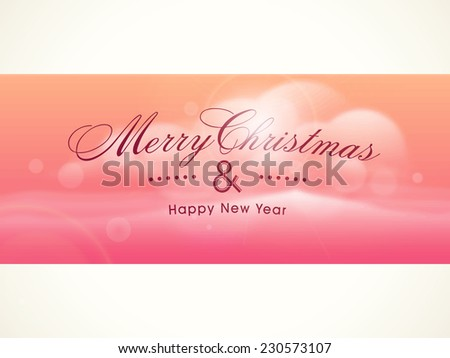 Beautiful poster or banner design for Merry Christmas and Happy New Year celebrations on stylish colorful background. - stock vector
