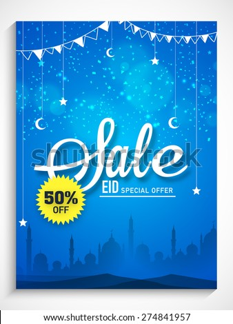 Beautiful sale poster, banner or flyer design with 50% discount offer for Muslim community festival, Eid celebration. - stock vector