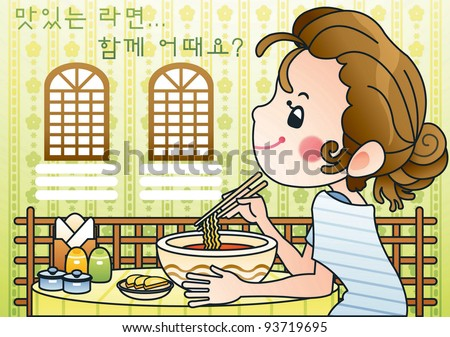 Beautiful Woman with Spicy and Tasty Ramen in a Snack Bar - background with green wallpaper - Korean Words : 'How about a bowl of dilicious Ramen... together?' - stock vector