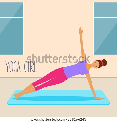 beautiful young girl practicing yoga in the gym - stock vector