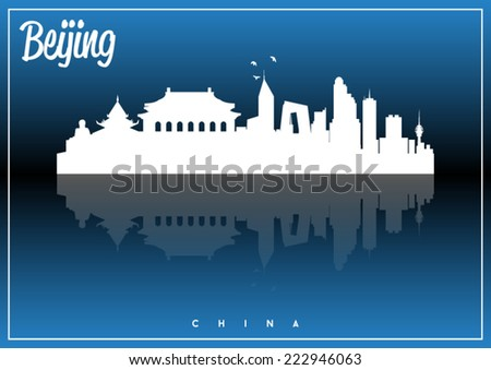 Beijing, China, skyline silhouette vector design on parliament blue and black background. - stock vector