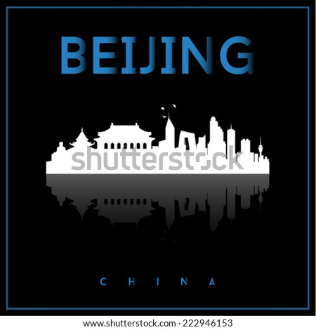 Beijing, China skyline silhouette vector design on parliament blue and black background. - stock vector