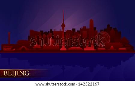 Beijing night city skyline. Vector silhouette illustration - stock vector