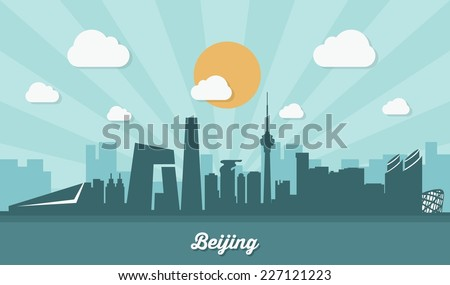 Beijing skyline - flat design - vector illustration - stock vector