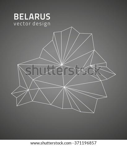 Belarus vector map - stock vector