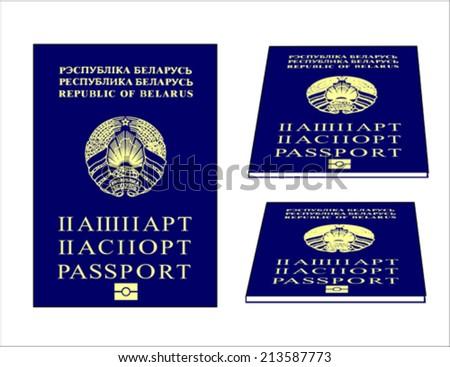 Belarusian passport - stock vector