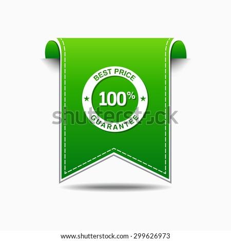 Best Price Green Vector Icon Design - stock vector