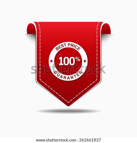Best Price Red Vector Icon Design - stock vector
