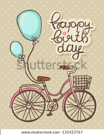 Bicycle with balloons, Romantic Birthday card - stock vector