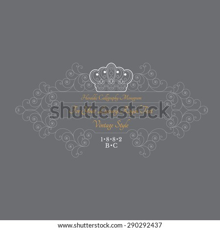 big crown with frame for text from line pattern. Royal monogram luxury style - stock vector