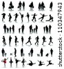 Big set of people silhouettes- vector - stock vector