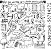 big vector set : Doodles - stock vector