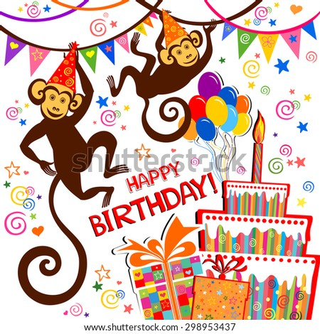 Birthday card. Celebration background with Birthday cake, monkey, balloons, gift boxes and place for your text. vector illustration - stock vector