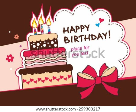 Birthday card with cake illustration and copy space - stock vector