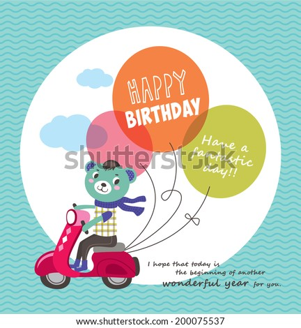 Birthday card with little bear & balloons - stock vector