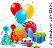 Birthday gifts and decoration ready for birthday party - stock vector