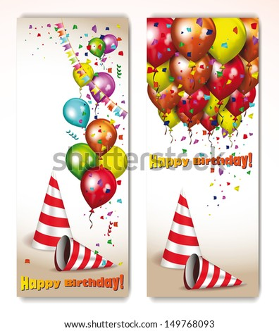 Birthday holiday banners with colorful balloons and decoration - stock vector