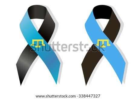 Black and blue symbol tamgha awareness ribbon memory deportation and genocide of the Crimean Tatars - stock vector