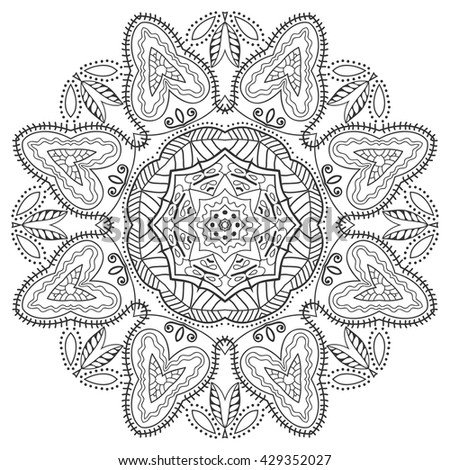 Black and white geometric mandala background. Round ornament decoration, isolated design element. Zentangle art for coloring book. Tribal ethnic floral mandala pattern doodle sketch for coloring page - stock vector