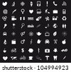 black and white icons isolated. vector illustration - stock vector