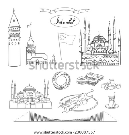 Black and white Istanbul tourist isolated object vector set - stock vector