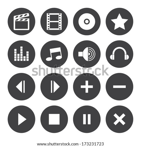 Black and White media player icons - stock vector