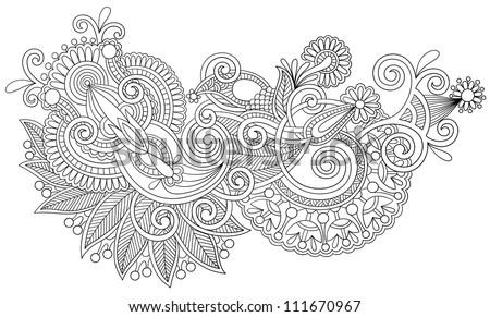 black and white original hand draw line art ornate flower design. Ukrainian traditional style - stock vector