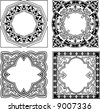 Black And White Various Quad Ornament - stock vector