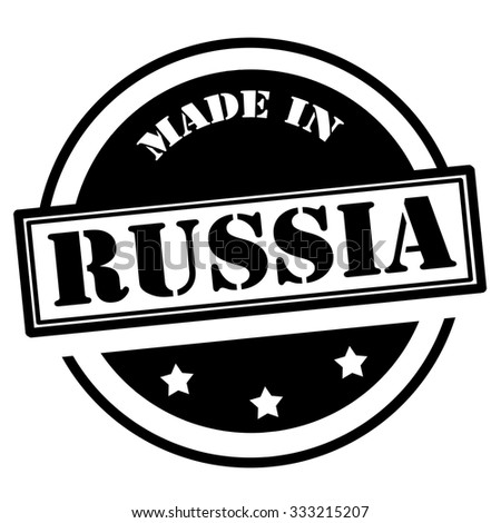 Black stamp with text Made in Russia,vector illustration - stock vector