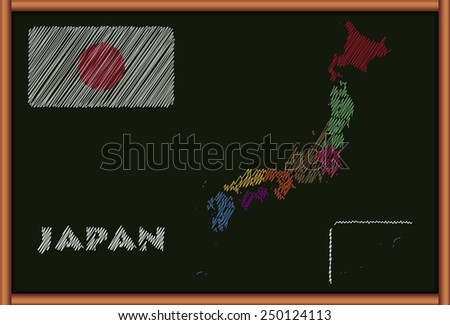 Blackboard with the Map of Japan - stock vector