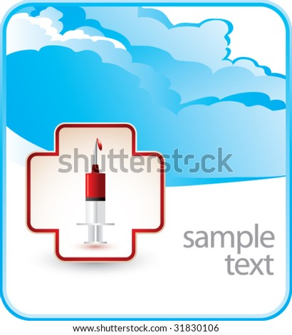 blood donation syringe on cloud banner - stock vector