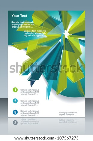 Blue and green technological banner. Vector illustration - stock vector