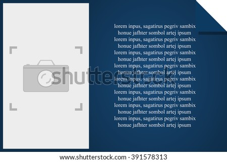 Blue  background for text with space for photo - stock vector