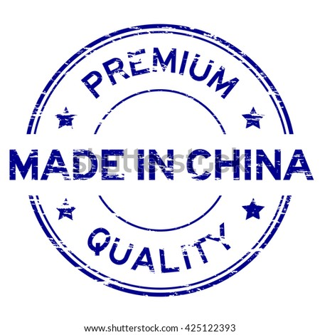 """Blue grunged rubber stamp """"made in China"""" - stock vector"""