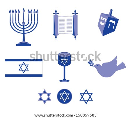 Blue Jewish icon set: Menorah, scroll, spinning top, Israeli flag, peace dove, and star of david - vector - stock vector