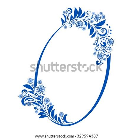 Blue letter O isolated on white. Romantic letter of beautiful snowflake. Snowflake pattern letter. Vector Illustration - stock vector