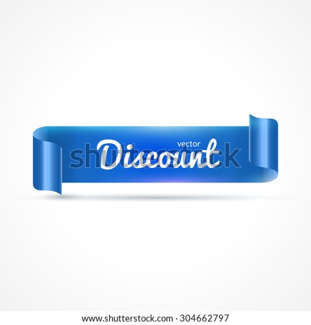 Blue realistic detailed curved paper banner isolated on white background. Vector illustration - stock vector
