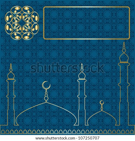 Blue Religious Design. Jpeg Version Also Available In Gallery. - stock vector
