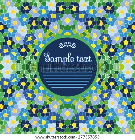 Blue stained glass Illustration (seamless texture). Texture with flowers - forget-me-not with space for text - stock vector