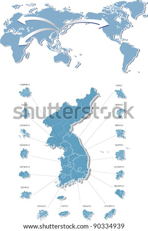Blue States of Korea on white background : vector illustration - stock vector