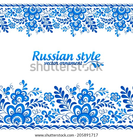 Blue vector floral borders in Russian gzhel style - stock vector