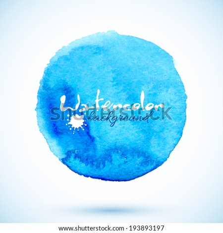 Blue vector isolated watercolor paint circle - stock vector