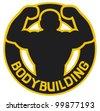 bodybuilding badge (bodybuilding symbol, bodybuilding label) - stock vector