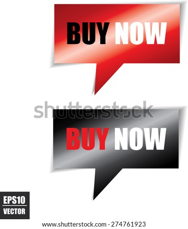 Book now speech square template | business banner with symbol icon - Vector. - stock vector