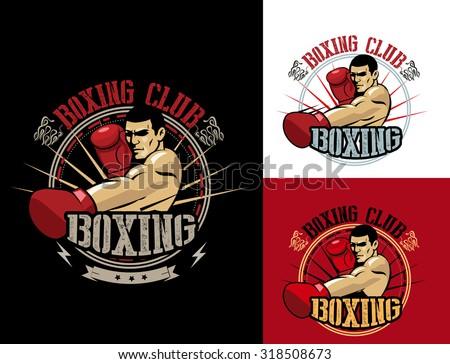 Boxing Club Logo Set. Boxing Emblem, Label, Badge, T-Shirt Design. Boxing Club T Shirt. Fight Brutal Theme. Boxing Club Training. Boxing Club For Man. Boxing Club Fights. - stock vector