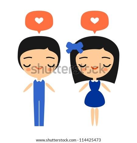 Boy and girl in love (vector version) - stock vector