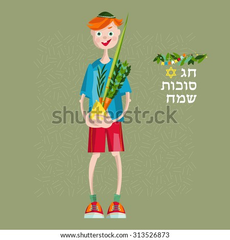 Boy holding ritual plants for Sukkot. Jewish holiday tradition. Vector illustration - stock vector